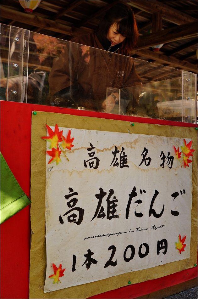 15丸子店2
