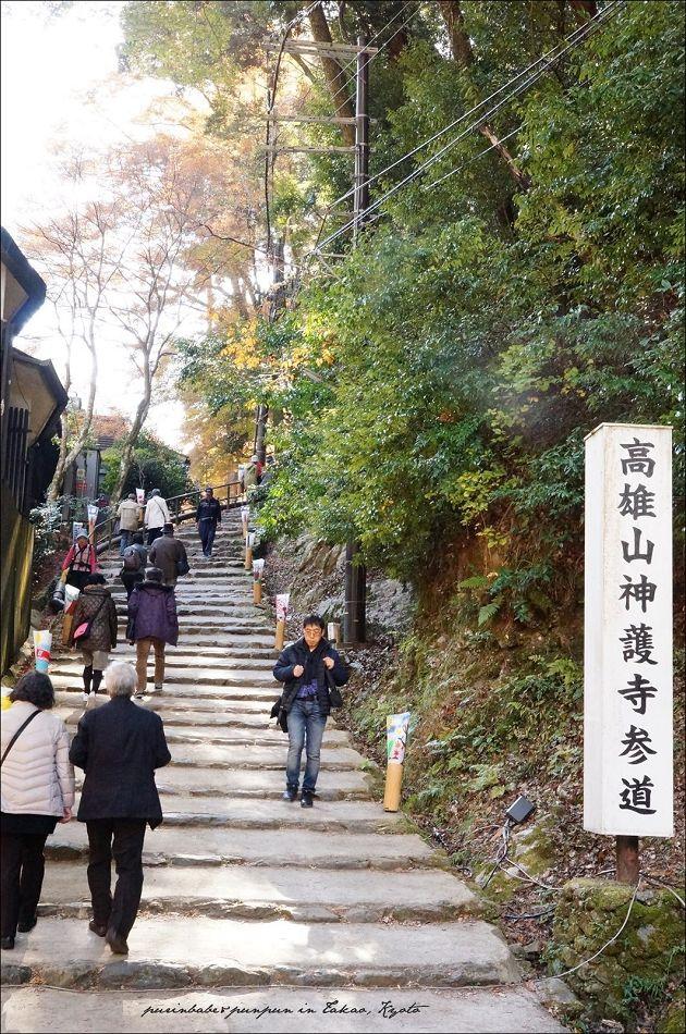 22高雄山神護寺參道