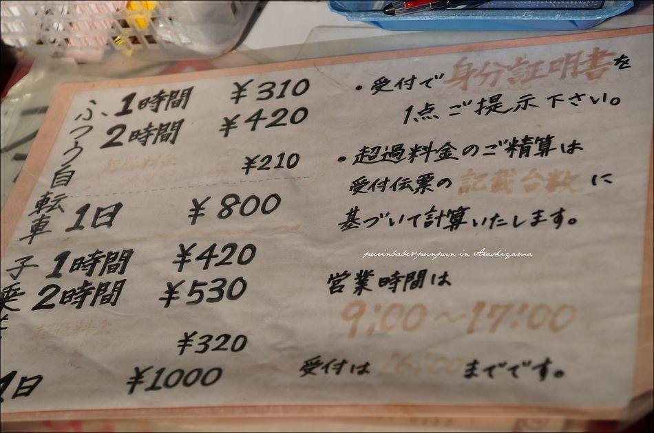 13租腳踏車價格