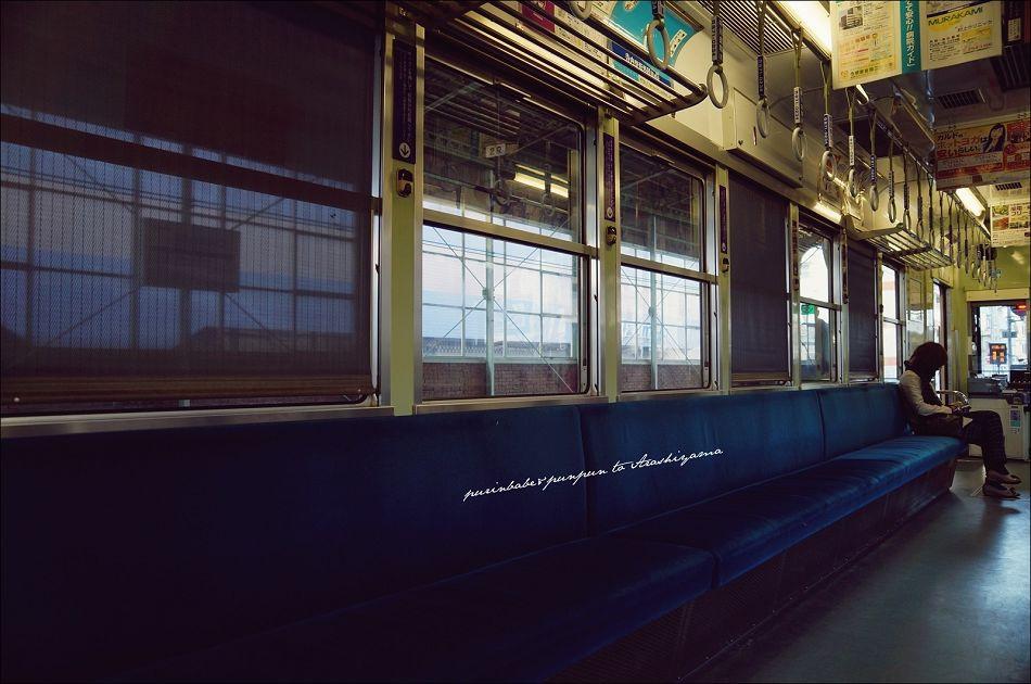 5京福電鐵內1