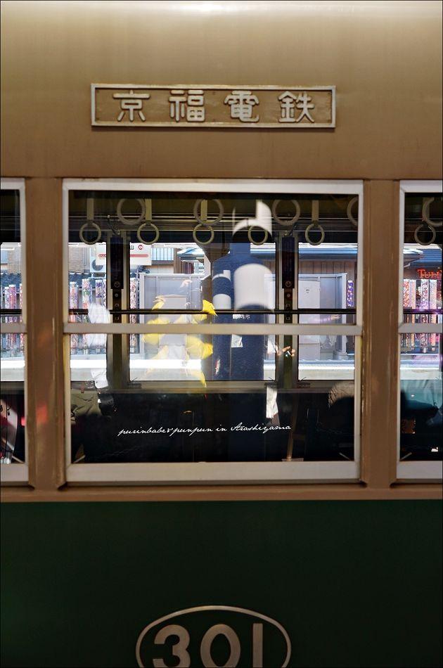 1京福電鐵車廂