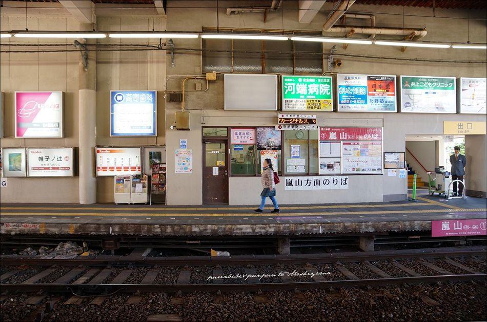 7京福電鐵轉車1