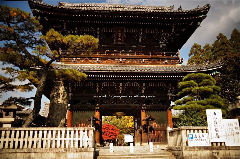 16清涼寺