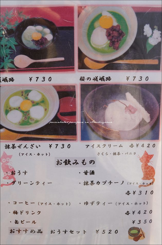 41菜單2