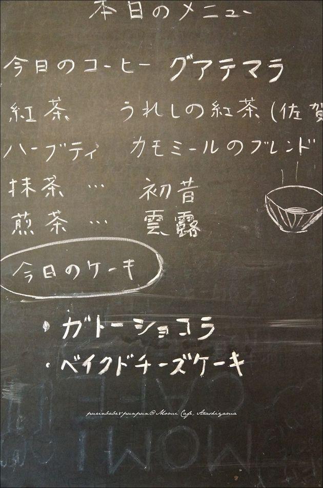 17小黑板