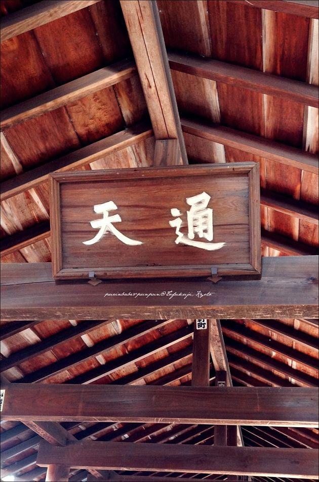 13通天橋1