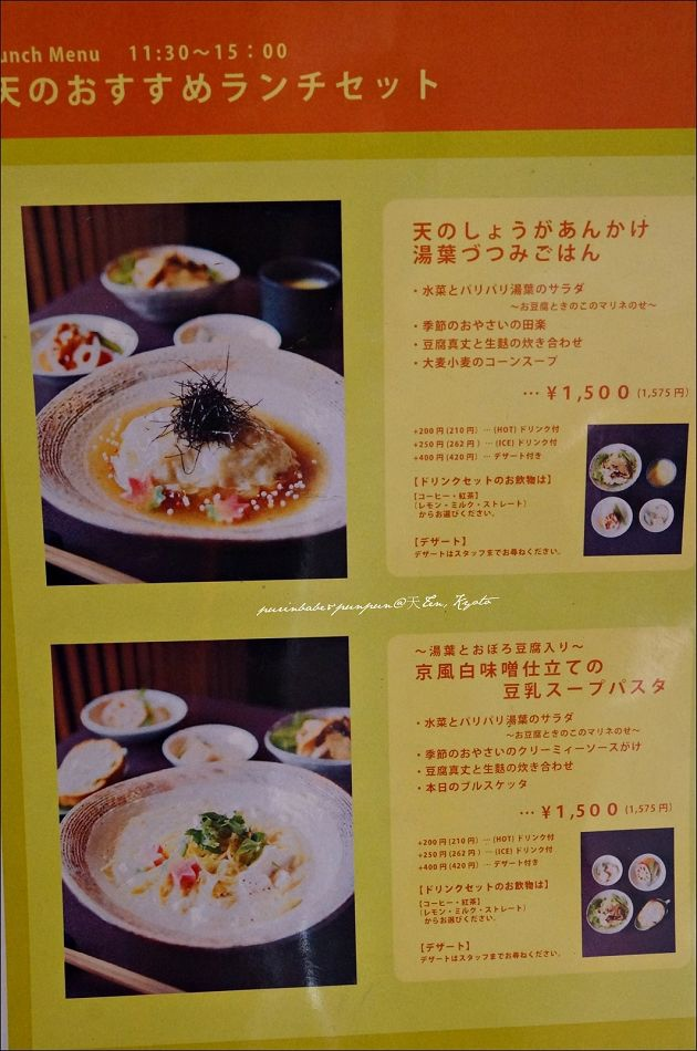 22菜單5