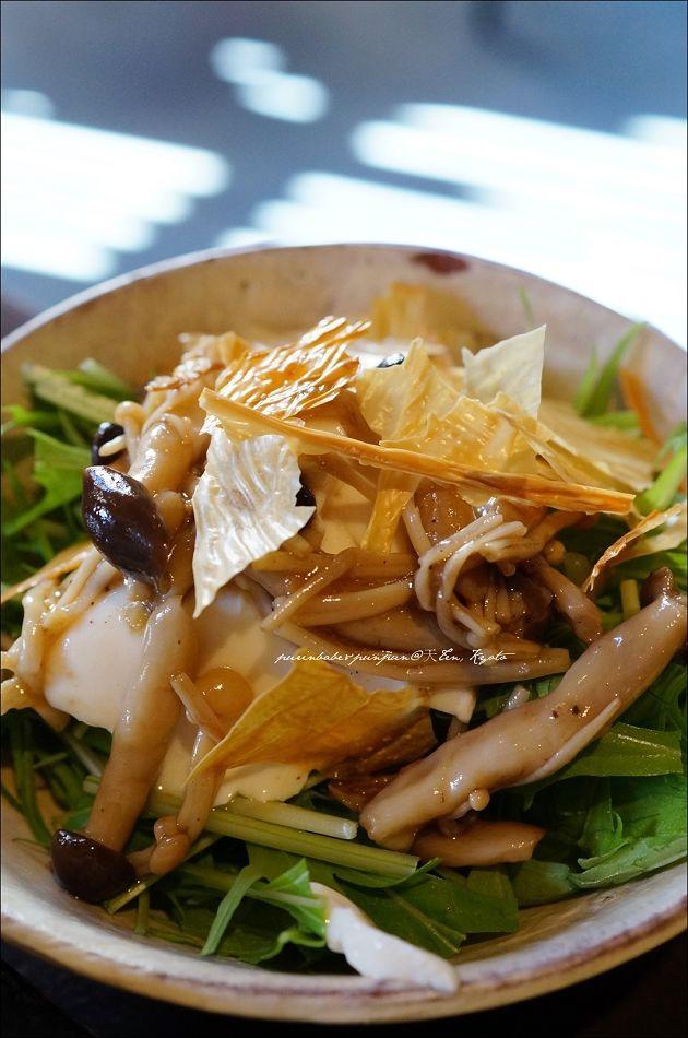 26京水菜沙拉