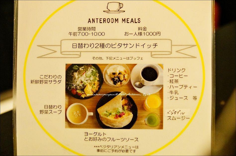 14早餐1