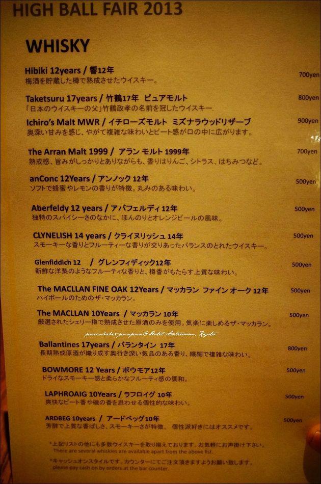 34lounge menu1