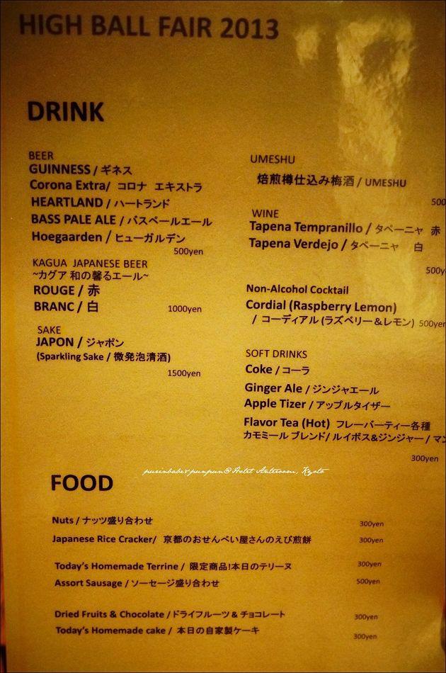 35lounge menu2