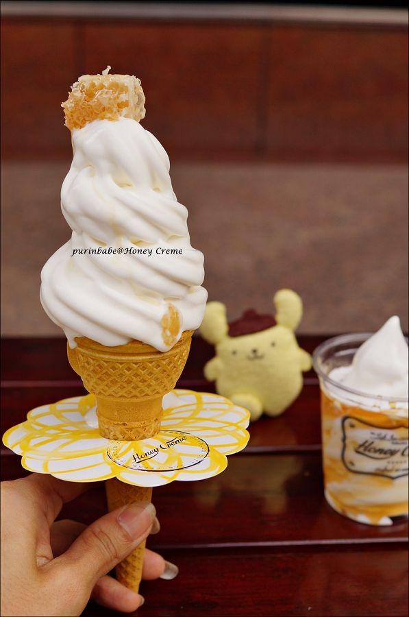 18Honey Creme 蜂巢冰淇淋