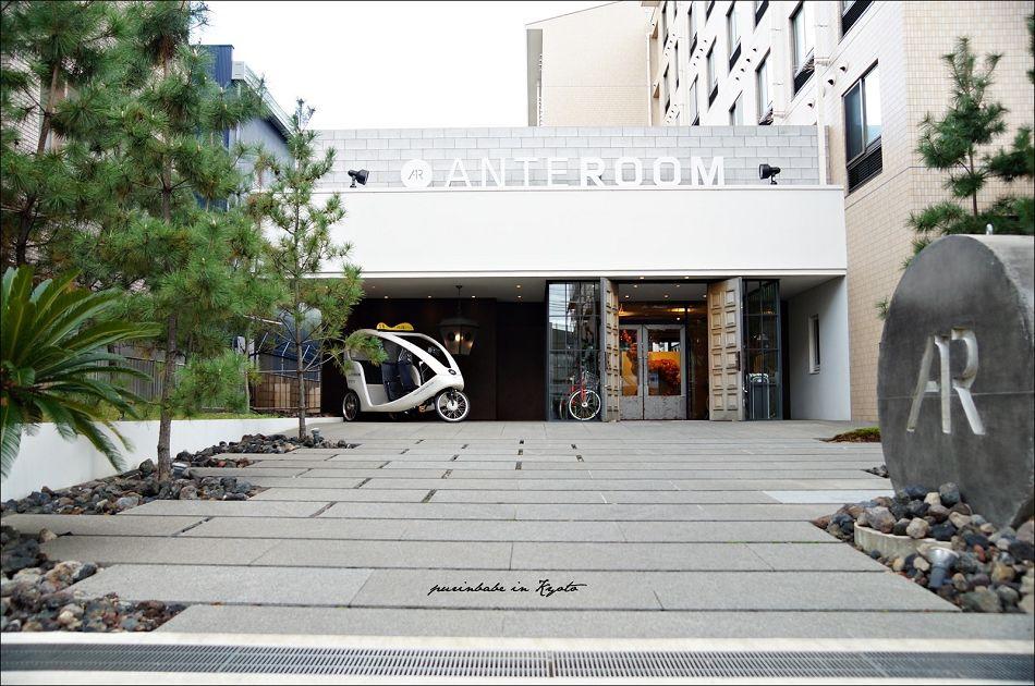17Hotel Anteroom Kyoto1