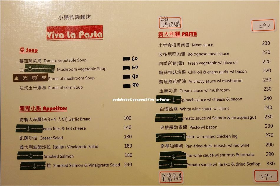 19菜單1