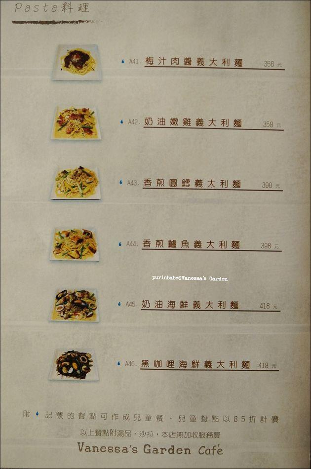 29正餐菜單4