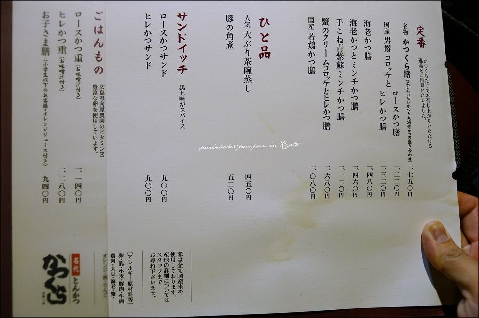13菜單3