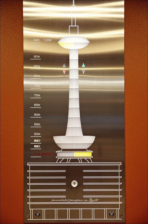 17電梯1