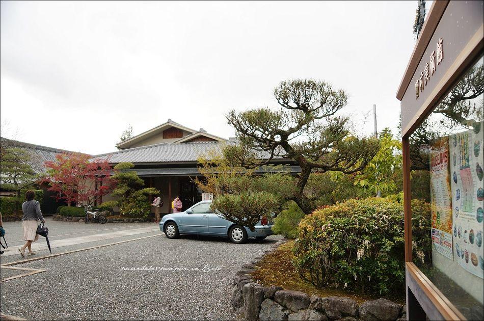 3野村美術館