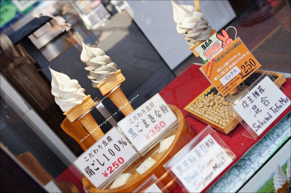 37京豆庵產品