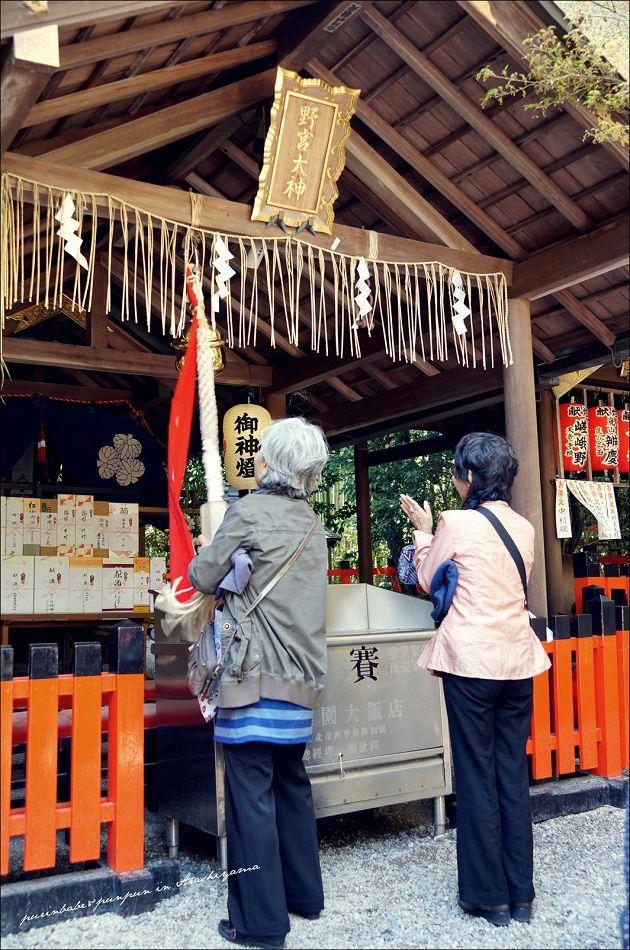 28野宮神社4