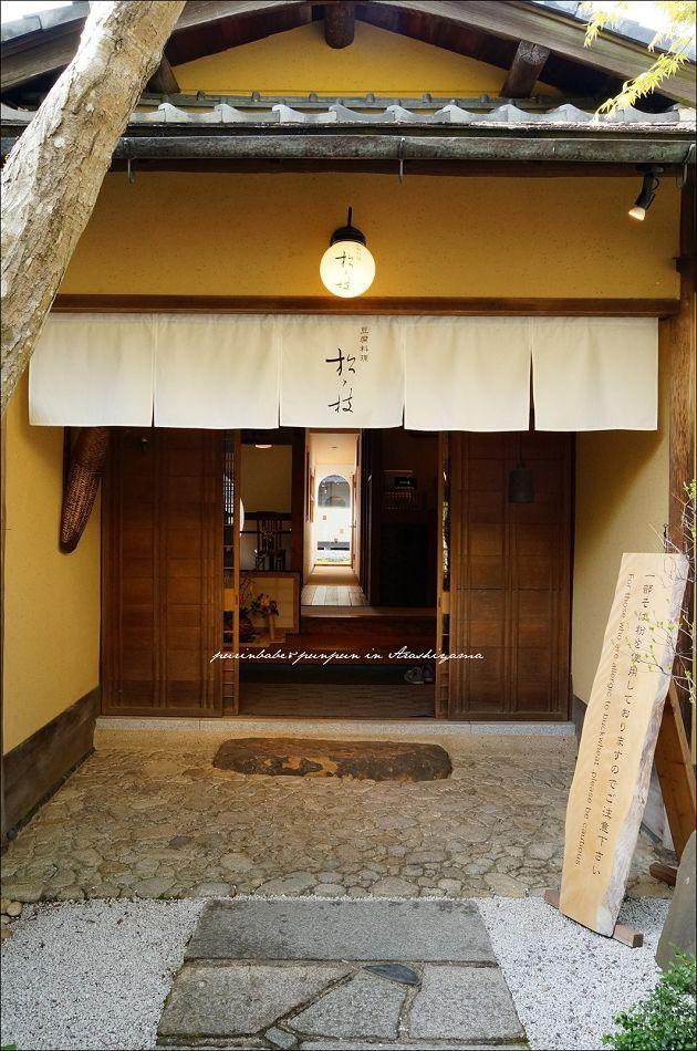 16松村入口