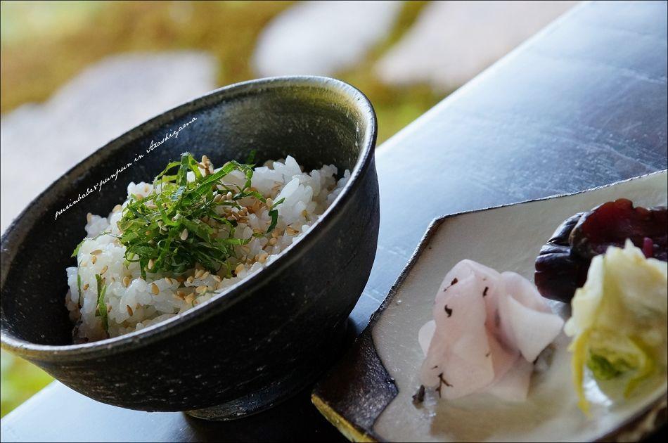 44京漬物 紫蘇飯