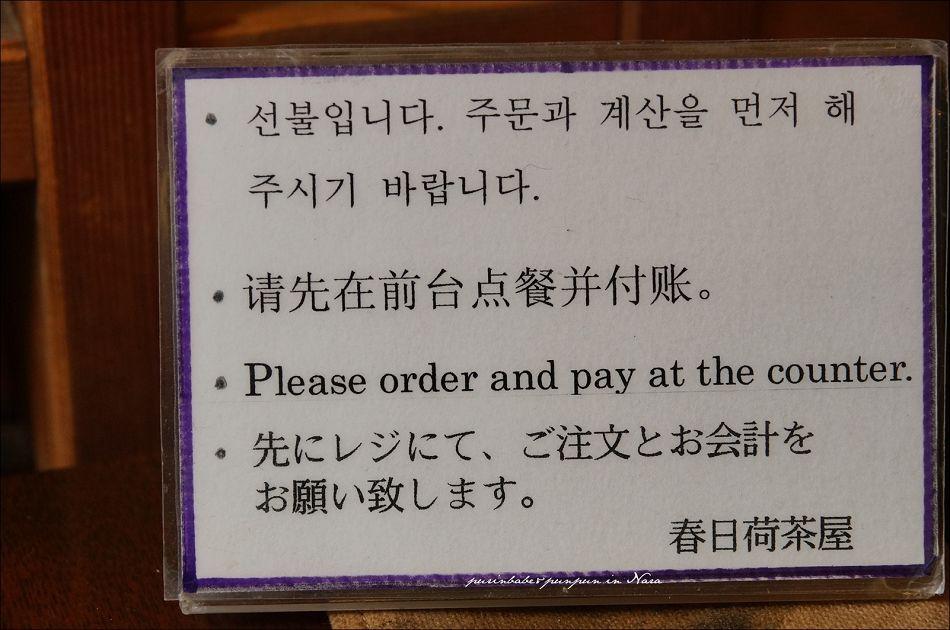 5先點餐付帳