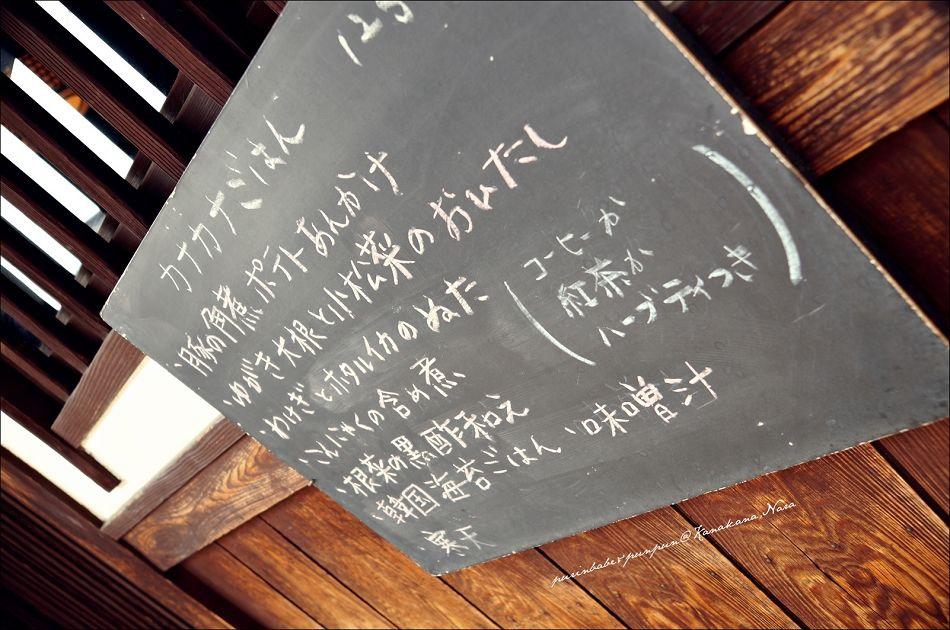 4菜單小黑板