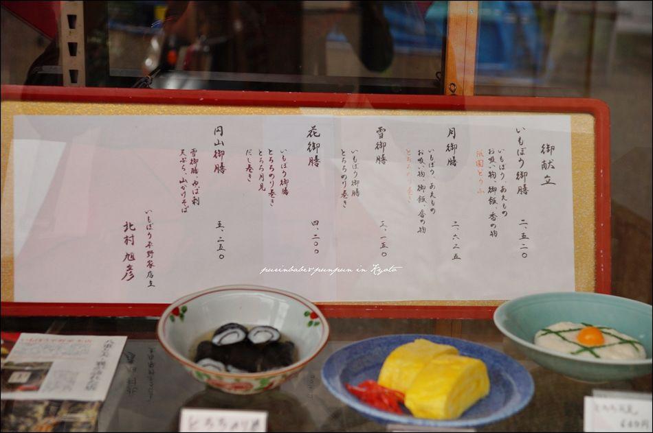 5食物模型
