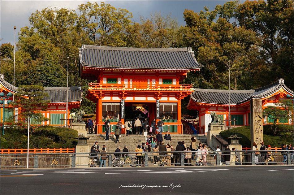 35八坂神社