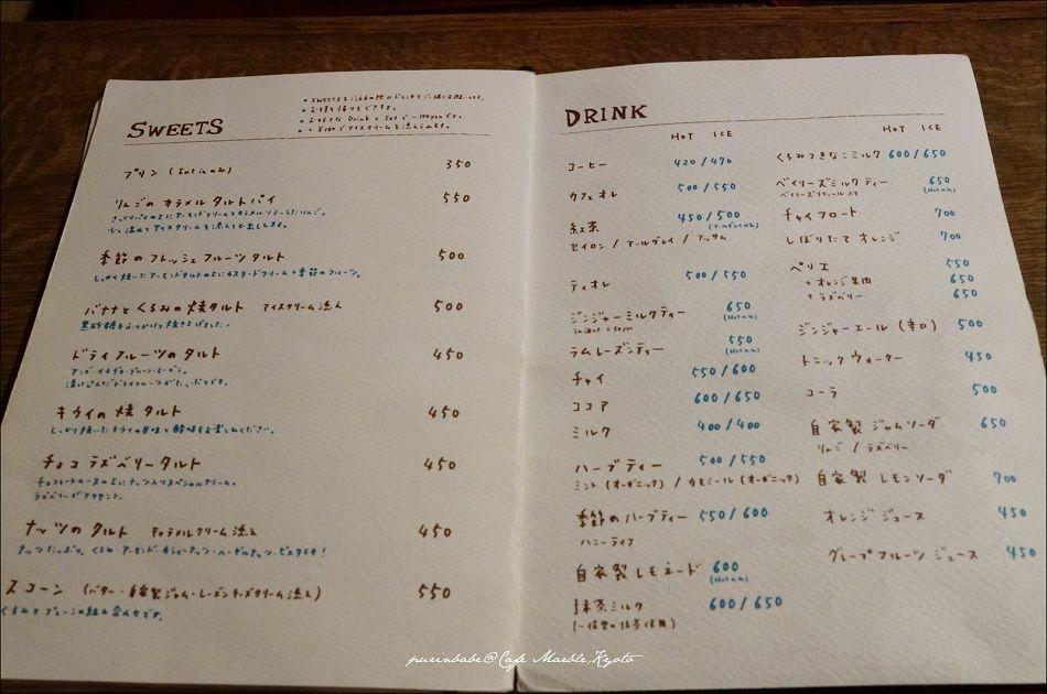 26菜單3