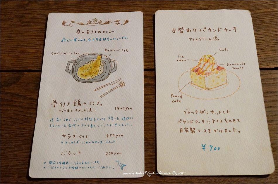 27菜單4