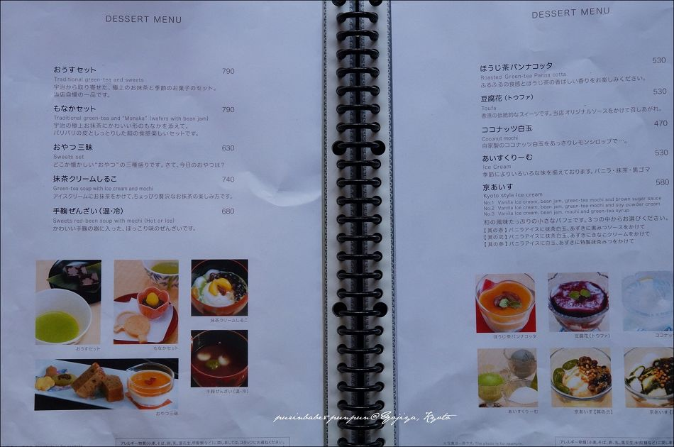 37菜單2