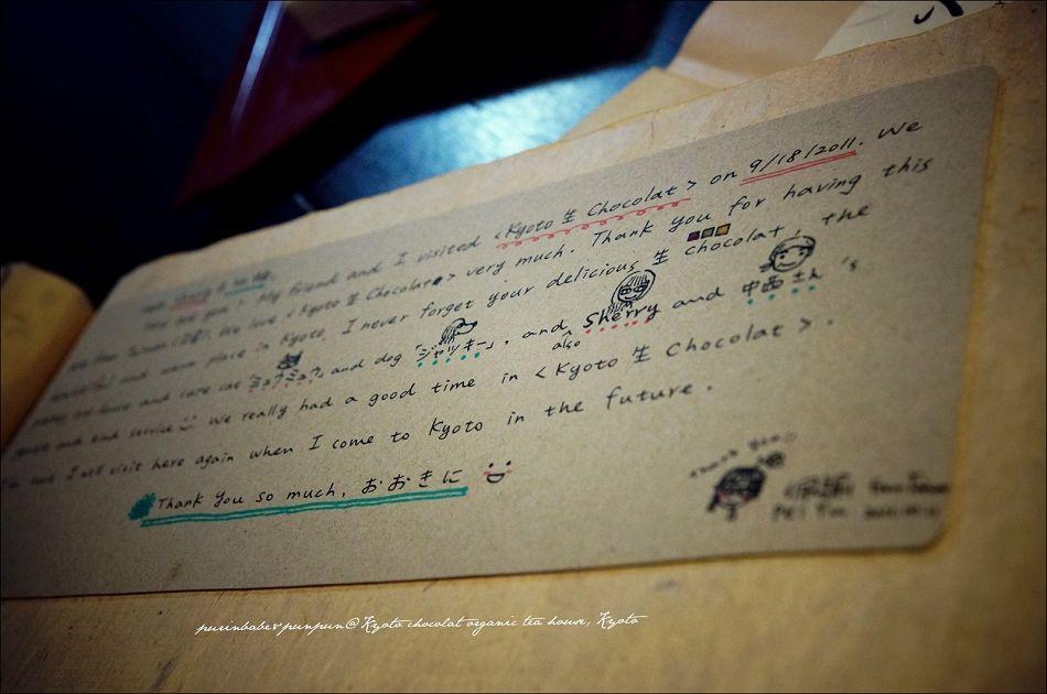 16來自台灣客人的信