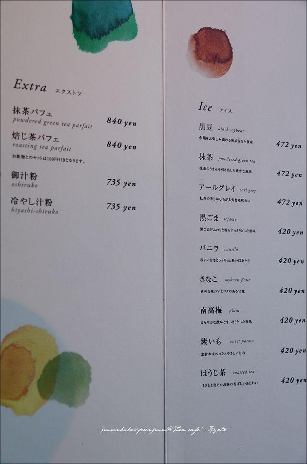 26菜單4