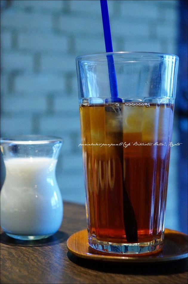27冰紅茶