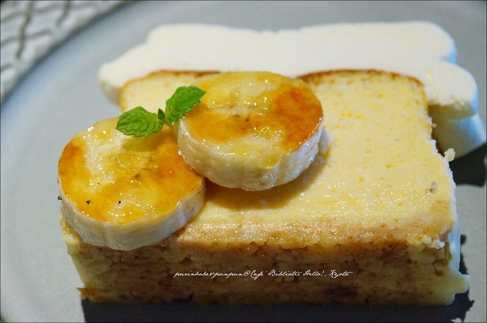 29souffle cheesecake