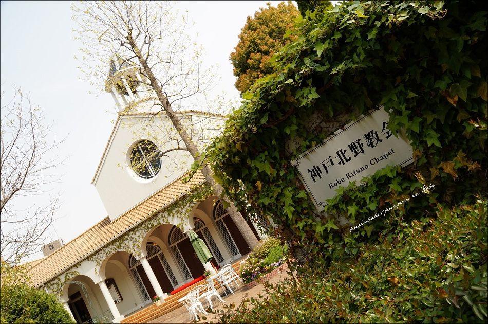 14北野教會