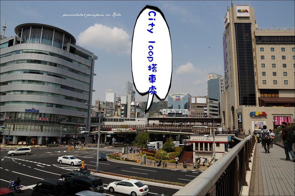 2city loop搭車處