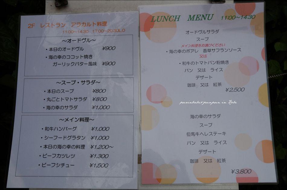 7nishimura咖啡菜單