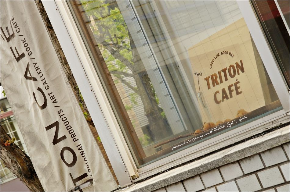 9triton cafe