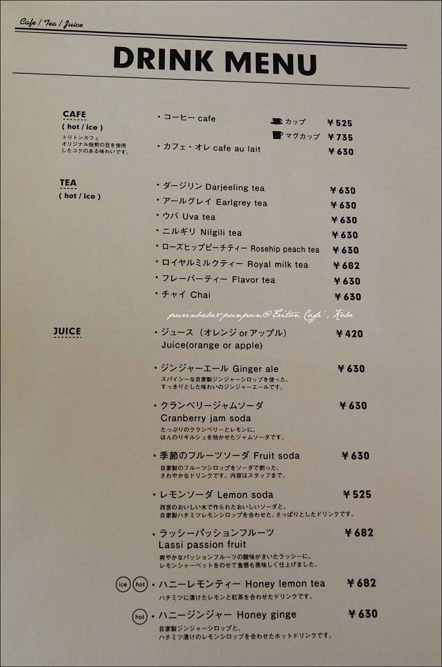 24菜單3