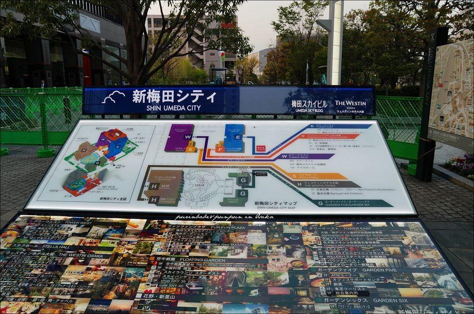 12新梅田city