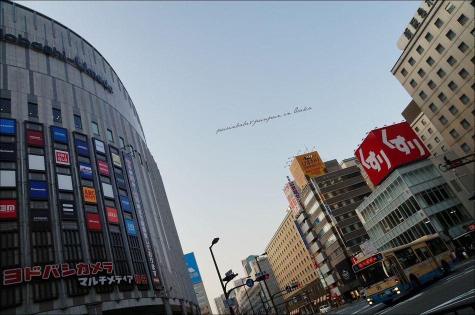 7yosobashi與新阪急飯店