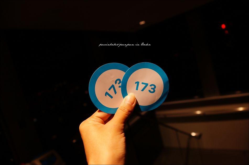 21 173門票