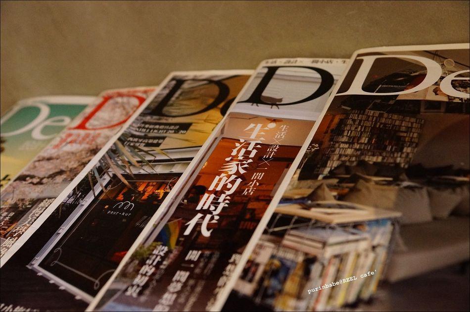 19雜誌2