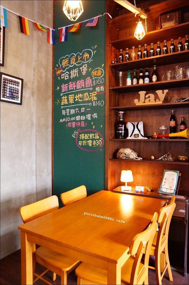 11木桌區