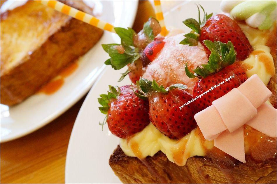 37花漾草莓蜜糖丹麥雙厚片2