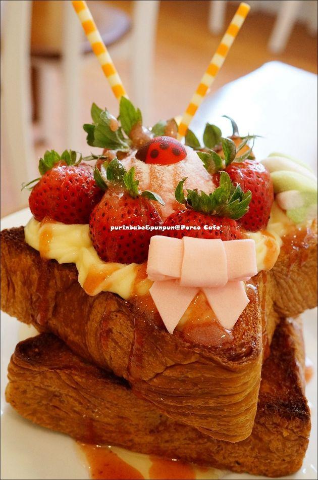 36花漾草莓蜜糖丹麥雙厚片1