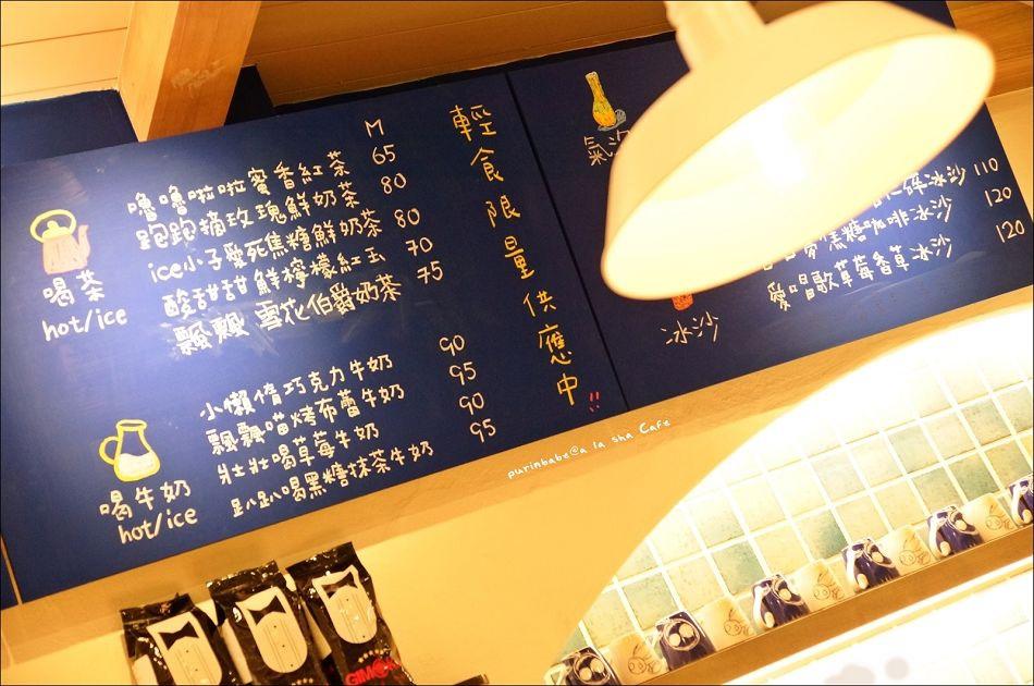 11菜單小黑板